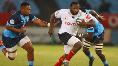 The Free State Cheetahs won their opening 2019 Currie Cup fixture against the Blue Bulls in Pretoria