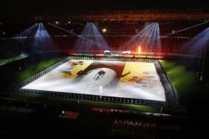 Tokyo Stadium hosted the World Cup 2019 opening ceremony